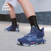 PEAK 匹克 E04071E 男子篮球鞋