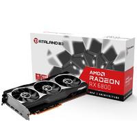 DATALAND 迪兰 RADEON RX 6800 显卡 16GB