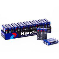 久唤 5号/7号电池 40粒