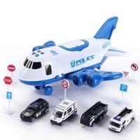 伊贝智 儿童玩具飞机(含4只车+7个路标)