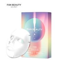 Fan Beauty Secret 焕养赋活波尔面膜5片  提亮肤色细致毛孔柔嫩肌肤