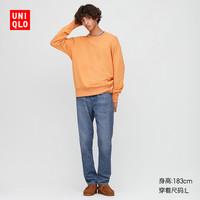 27日0点:UNIQLO 优衣库 422362 男女款牛仔裤