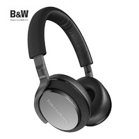 Bowers&Wilkins 宝华韦健 B&W PX5 无线蓝牙头戴式耳机