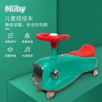 努比(Nuby)扭扭车儿童溜溜车万向轮