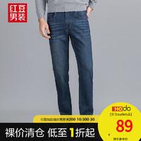 Hodo 红豆 DXIFK349B-1 男士弹力水洗磨白牛仔裤