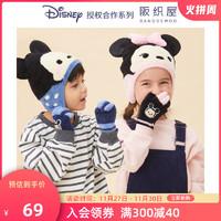 阪织屋儿童手套3-6岁秋冬狮子王米妮米奇贴布绣五指手套保暖手套
