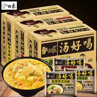 BAIXIANG 白象 汤好喝方便面四口味可选 24袋