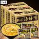 BAIXIANG 白象 汤好喝方便面四口味可选 24袋 44.9元包邮(需用券)