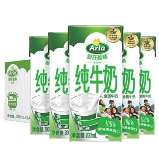 Arla 爱氏晨曦 全脂纯牛奶 200ml*24盒 *4件