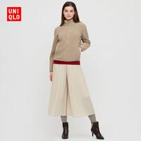 27日0点:UNIQLO 优衣库 UQ429480000 女装外套