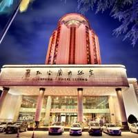 超长有效期至21年12月!官房大酒店(丽江旗舰区店)标准双床房1晚(含早餐)