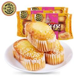 徐福记 磨堡蛋糕 105g*3袋