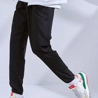 adidas 阿迪达斯 2020 DW5982 男子跑步运动长裤