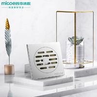 Micoe 四季沐歌 M-E001B-A 不锈钢地漏