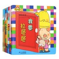 《噼里啪啦系列》全7册 0-3岁幼儿启蒙翻翻书