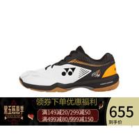 yonex尤尼克斯羽毛球鞋男透气减震防滑耐磨运动球鞋 SHB-65Z2MEX  白/橙色 41