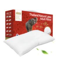 TAIPATEX 泰国天然乳胶雪花护颈枕 60*40*14cm 2件装