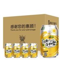 限地区 : Hunt's 汉斯 菠萝啤味 碳酸饮料 330ml*12罐 *8件