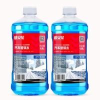 途虎途安星 汽车冬季防冻玻璃水0度-25度-40度汽车去污雨刮精四季通用去油膜清洗剂 途安星-40℃ 1.8L*2瓶