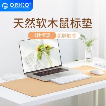 奥睿科(ORICO)大尺寸桌垫 大号加厚鼠标垫 精密包边 双面软木原料办公电脑键盘桌垫 原木色+咖啡色双面软木 大号鼠标垫(800*400*2mm)