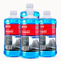 26日0点: TUHU 途虎 途安星 -10℃ 汽车玻璃水 1.8L*4瓶