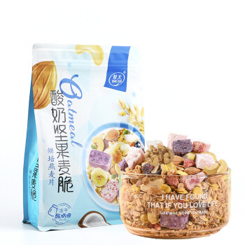 帮太(BAGTV)酸奶坚果麦脆  420g速食代餐冲饮谷物酸奶麦片 *3件