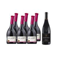 一件9折 买法国香奈西拉干红葡萄酒6支装整箱送法国圣威迪亚朗格多克一支