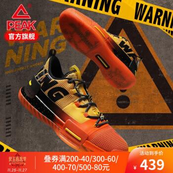 匹克态极闪现篮球鞋警告配色2020新款耐磨防滑实战运动篮球鞋男 橙色/黑色 41