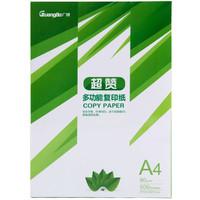 GuangBo 广博 打印纸复印纸 80g A4 500张 5包1箱