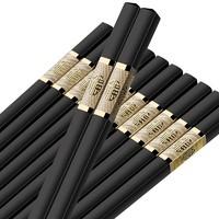 QEUANLBAR 全霸 家用合金筷子 10双装