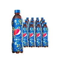 PEPSI 百事 可乐桂花味 600ml*12瓶装