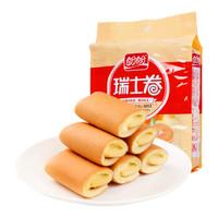 限地区 : PANPAN FOODS 盼盼 瑞士卷 香橙味卷式夹心蛋糕 240g *14件