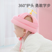 防摔神器宝宝护头帽头部保护垫儿童学走路学步护脑婴儿头护防撞枕