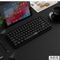 AJAZZ 黑爵 308i 无线蓝牙84键键盘 象牙白/黑色/ 樱花粉
