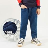 A21 男童加绒牛仔长裤