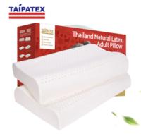 TAIPATEX 泰国天然乳胶枕 58*38*10/12cm 2只装