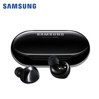 2日0点:SAMSUNG 三星 Galaxy Buds+ 真无线蓝牙耳机