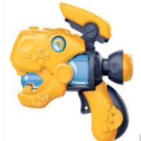 靚趣 黃色恐龍八音槍