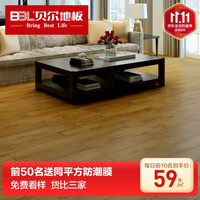 贝尔(BBL)地板 12mm 强化复合木地板 防水耐磨 仿实木地板铺装 温莎风情 隽雅