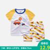 《断码清仓》6月-1岁宝宝短袖套装夏季男童特价儿童两件套薄款