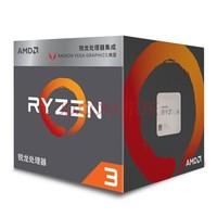 AMD 锐龙 R5-3400G CPU处理器 3.7GHz