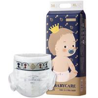 babycare 皇室弱酸纸尿裤 XL36片 (12-17kg) 加大号婴儿尿不湿 弱酸亲肤 3D丝柔 *3件