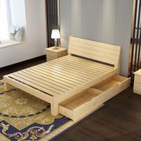 移动专享:瓦蔓瑞克 经济型现代简约实木床 1800mm*2000mm
