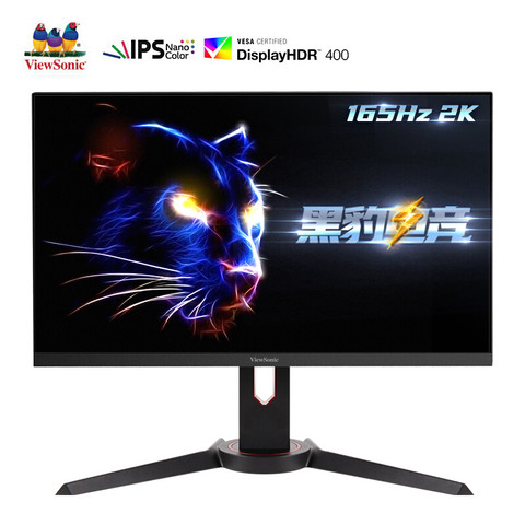 ViewSonic 优派 黑豹电竞系列 VX2719-2K-PRO 27英寸IPS显示器(2K、165Hz、1ms、HDR400)