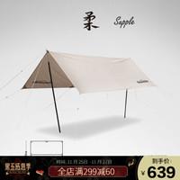 挪客(NatureHike)棉布天幕帐篷 加厚防晒凉棚野外露营大型遮阳棚 方形流沙金-不含天幕杆