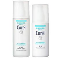 Curel 珂润 润浸保湿水乳套装 (化妆水 150ml+乳液 120ml)