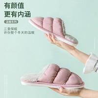 泰蜜熊棉拖鞋