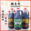 班贤 老陈醋/食用香醋/饺子醋 800ML