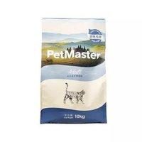 京东PLUS会员:PetMaster 佩玛思特 去毛球成猫粮 10kg