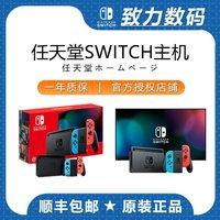 27日0点、百亿补贴:Nintendo 任天堂 日版 Switch游戏主机 红蓝 顺丰包邮